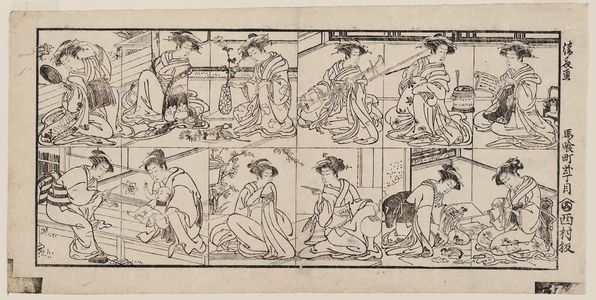Torii Kiyonaga: Five Scenes of Women in Twelve Small Panels - Museum of Fine Arts