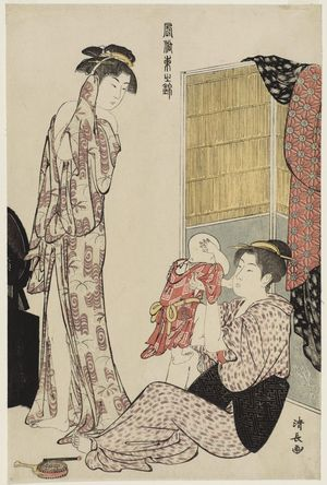 Torii Kiyonaga: Woman in Bathrobe and Mother Playing with Baby, from the series Current Manners in Eastern Brocade (Fûzoku Azuma no nishiki) - Museum of Fine Arts