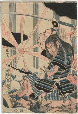 蹄斎北馬: Naniwa Rokurô... - ボストン美術館