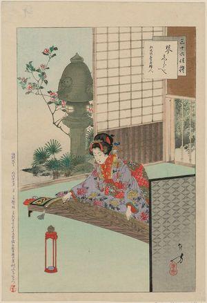 水野年方: Playing the Koto: Nagoya Woman of the Kôka Era [1844-48] (Koto shirabe, Kôka koro Nagoya fujin), from the series Thirty-six Elegant Selections (Sanjûroku kasen) - ボストン美術館