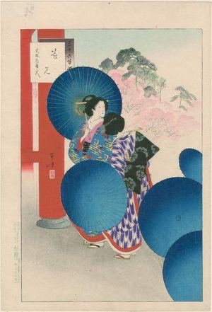 Mizuno Toshikata: Cherry-blossom Viewing: Women of the Bunsei Era [1818-30] (Hanami, Bunsei koro fujin), from the series Thirty-six Elegant Selections (Sanjûroku kasen) - Museum of Fine Arts