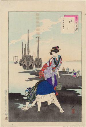 Mizuno Toshikata: Low Tide: Women of the Bunka Era [1804-18] (Shiohi, Bunka koro fujin), from the series Thirty-six Elegant Selections (Sanjûroku kasen) - Museum of Fine Arts