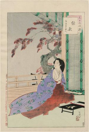 Mizuno Toshikata: Composing Poetry: Noblewoman of the An'ei Era [1772-81] (Eika, An'ei goro ki-fujin), from the series Thirty-six Elegant Selections (Sanjûroku kasen) - Museum of Fine Arts
