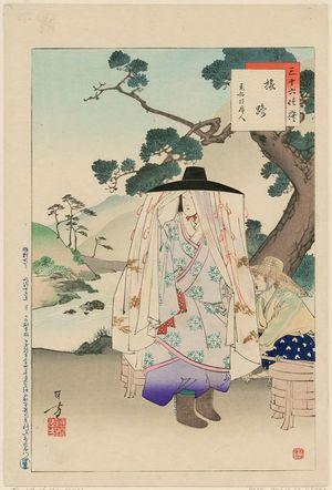 Mizuno Toshikata: On the Road: Woman of the Genkô Era [1331-34] (Tabiji, Genkô koro fujin), from the series Thirty-six Elegant Selections (Sanjûroku kasen) - Museum of Fine Arts