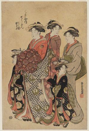勝川春潮: Chôzan of the Chôjiya, kamuro Yoshino and Hagino - ボストン美術館