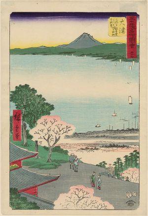 歌川広重: No. 54, Ôtsu: View of Lake and Town of Ôtsu from Kannon Hall of Mii Temple (Ôtsu, Miidera Kannondô yori Ôtsu no machi kosui chôbô), from the series Famous Sights of the Fifty-three Stations (Gojûsan tsugi meisho zue), a.k.a. the Vertical Tôkaidô - ボストン美術館