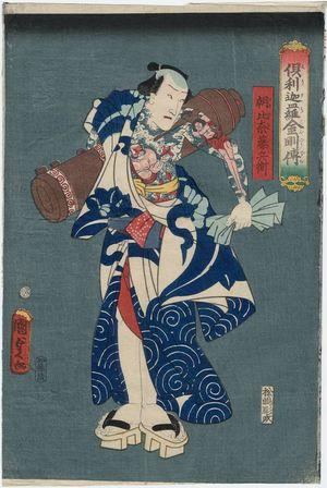 Utagawa Kunisada II: Asahina Tôbei, from the series Legends of the Dragon Sword and the Thunderbolt of Absolute Truth (Kurikara kongô den) - Museum of Fine Arts