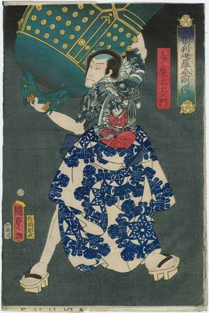 二代歌川国貞: Benkei Daemon, from the series Legends of the Dragon Sword and the Thunderbolt of Absolute Truth (Kurikara kongô den) - ボストン美術館
