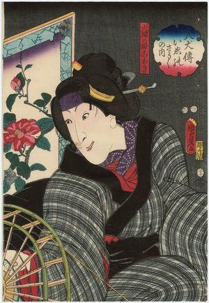 Utagawa Kunisada II: Actor Iwai Tojaku I (Iwai Hanshirô V) as Daisuke's Mother Koaki, from the series The Book of the Eight Dog Heroes (Hakkenden inu no sôshi no uchi) - Museum of Fine Arts