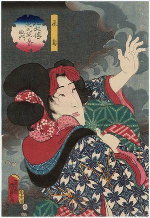 Utagawa Kunisada II: Actor Fujikawa Kayû III as Asuka, from the series The Book of the Eight Dog Heroes (Hakkenden inu no sôshi no uchi) - Museum of Fine Arts