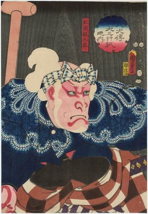 Utagawa Kunisada II: Actor Kataoka Ichizô I as the Boatman Kajikurô (Sendô Kajikurô), from the series The Book of the Eight Dog Heroes (Hakkenden inu no sôshi no uchi) - Museum of Fine Arts