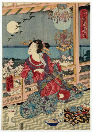 二代歌川国貞: Tôsei bijin soroe no uchi - ボストン美術館