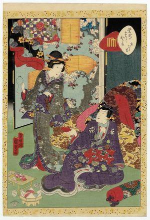 二代歌川国貞: No. 11, Hanachirusato, from the series Lady Murasaki's Genji Cards (Murasaki Shikibu Genji karuta) - ボストン美術館