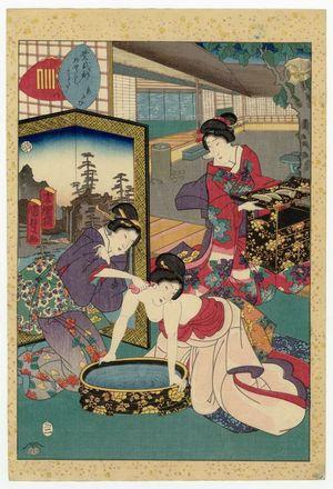 Utagawa Kunisada II: No. 8 [sic; actually 9], Aoi, from the series Lady Murasaki's Genji Cards (Murasaki Shikibu Genji karuta) - Museum of Fine Arts