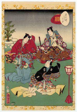 Utagawa Kunisada II: No. 37, Yokobue, from the series Lady Murasaki's Genji Cards (Murasaki Shikibu Genji karuta) - Museum of Fine Arts