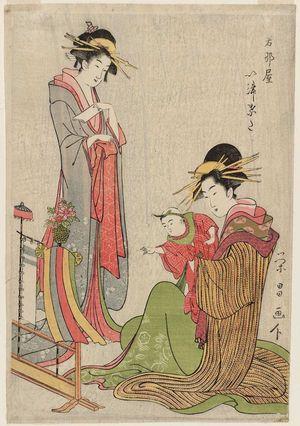 鳥高斎栄昌: Itsuhata of the Wakanaya - ボストン美術館
