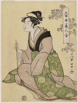 Chokosai Eisho: Woman Holding a Pipe, from the series Comparisons of Modern Beauties (Tôsei bijin awase) - Museum of Fine Arts