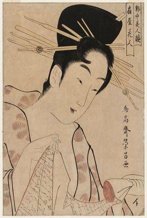 鳥高斎栄昌: Hanabito of the Ôgiya, from the series Contest of Beauties of the Pleasure Quarters (Kakuchû bijin kurabe) - ボストン美術館