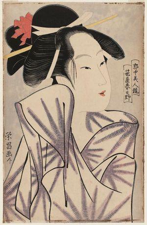 鳥高斎栄昌: Kasugano of the Sasaya, from the series Contest of Beauties of the Pleasure Quarters (Kakuchû bijin kurabe) - ボストン美術館