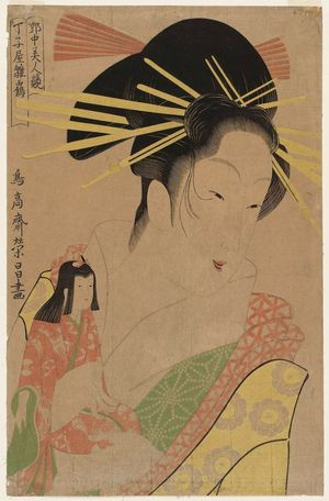 鳥高斎栄昌: Hinazuru of the Chôjiya, from the series Contest of Beauties of the Pleasure Quarters (Kakuchû bijin kurabe) - ボストン美術館