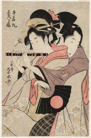 一楽亭栄水: Ushiwakamaru and Minatsuru-hime - ボストン美術館
