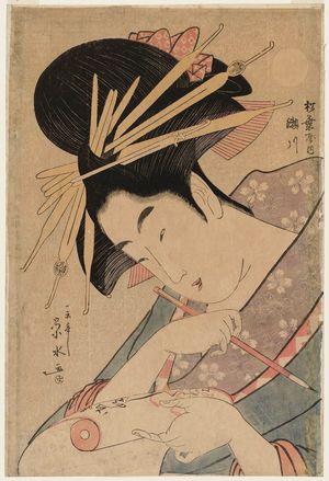 一楽亭栄水: Segawa of the Matsubaya, from an untitled series of large heads of courtesans - ボストン美術館