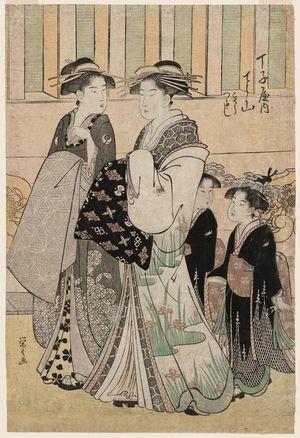 細田栄之: Chôzan of the Chôjiya, kamuro Kochô and Tsuruji - ボストン美術館
