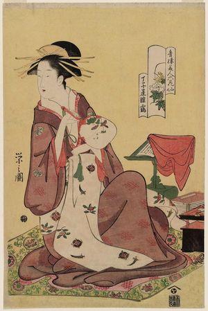 細田栄之: Hinazuru of the Chôjiya, from the series Beauties of the Yoshiwara as Six Floral Immortals (Seirô bijin Rokkasen) - ボストン美術館