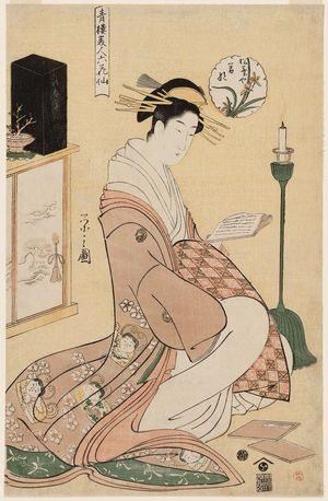 Hosoda Eishi: Wakana of the Matsubaya, from the series Beauties of the Yoshiwara as Six Floral Immortals (Seirô bijin Rokkasen) - Museum of Fine Arts