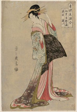 細田栄之: Takigawa of the Ôgiya, at the First Sale of the New Year Celebration in the Parlor (Hatsu-uri zashiki no zu), from the series A Comparison of Selected Beauties of the Pleasure Quarters (Seirô bisen awase) - ボストン美術館