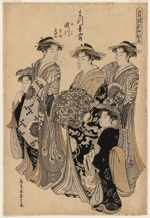 Hosoda Eishi: Segawa of the Matsubaya, kamuro Sasano and Takeno, from the series Edo Purple in the Pleasure Quarters (Seirô Edo Murasaki) - Museum of Fine Arts