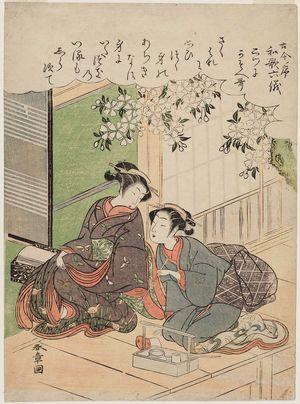 勝川春章: No. 2, Enumerative Poems (Futatsu ni kazoe-uta), from the series Six Types of Waka Poetry as Described in the Preface of the Kokinshû (Kokin no jo waka rikugi) - ボストン美術館