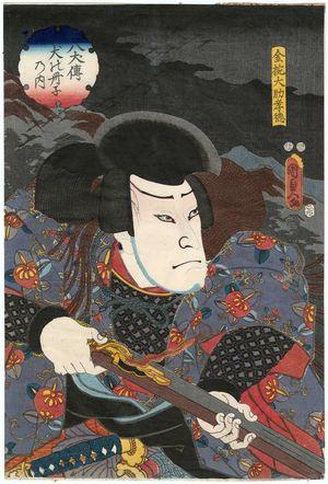 二代歌川国貞: Actor Arashi Rikaku II as Kanamari Daisuke Takanori, from the series The Book of the Eight Dog Heroes (Hakkenden inu no sôshi no uchi) - ボストン美術館