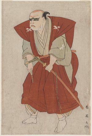 Katsukawa Shun'ei: Actor Onoe Kikushirô - Museum of Fine Arts