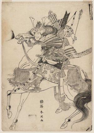Katsukawa Shun'ei: Minamoto no Yoshiie - Museum of Fine Arts