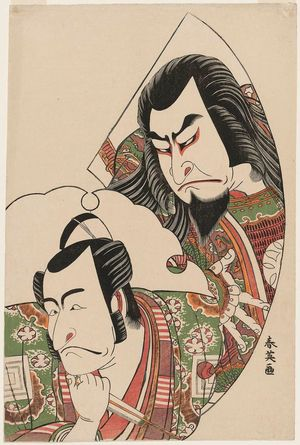 Katsukawa Shun'ei: Actors Nakamura Nakazô and Ichikawa Danjûrô V - Museum of Fine Arts
