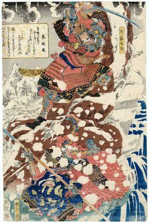 Utagawa Kuniyoshi: Twilight Snow in the Yoshino Mountains (Yoshinoyama bosetsu), from the series Eight Views of Military Brilliance (Yôbu hakkei) - Museum of Fine Arts