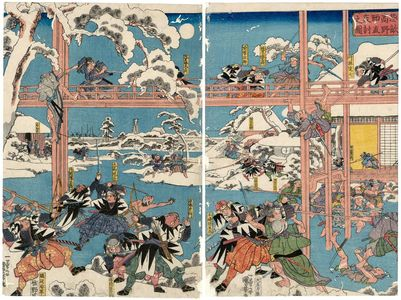 Utagawa Kuniyoshi: In the Ryakuô Era (1338–42), the Forty-seven Retainers of En'ya Hangan Make a Night Attack on Their Sworn Enemy Kôno Moronao (Ryakuô nenchû En'ya Hangan keshi yonjûshichi-ki onteki Kôno Moronao youchi no zu) - Museum of Fine Arts