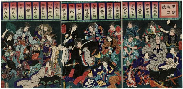 Tsukioka Yoshitoshi: The Great Thieves of Japan Compared (Honchô gitô kurabe) - Museum of Fine Arts