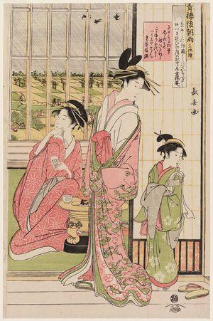 長喜: Rain on the Morning After in the Yoshiwara, a Triptych (Seirô kinuginu ame, sanmai tsuzuki) - ボストン美術館