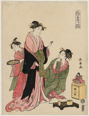 japanese period