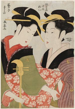 Eishosai Choki: The Maid Nui and the Geisha Tomino of the Sumiyoshiya (Sumiyoshiya nakai Nui geiko Tomino), from an untitled series of Osaka geisha - Museum of Fine Arts