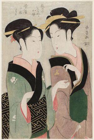長喜: The Geisha Osasa of the Inabaya and the Maid (Nakai) Hata of the ? (Geiko Inabaya Osasa, nakai Hata), from an untitled series of Osaka geisha - ボストン美術館