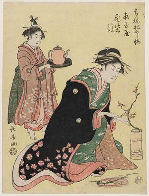 Eishosai Choki: Plum: Hanamurasaki of the Kado-Tamaya, kamuro Shirae and Matsuno, from the series Pine, Bamboo and Plum in the Yoshiwara (Seirô Shôchikubai) - Museum of Fine Arts