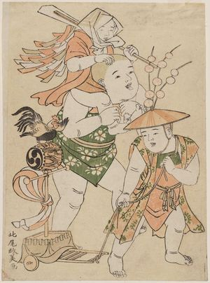 Kitao Masayoshi: Boys Playing Festival Procession - Museum of Fine Arts
