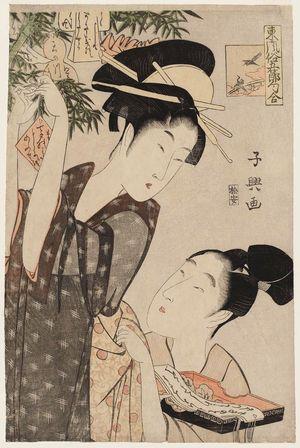 Eishosai Choki: The Tanabata Festival, from the series Comparison of the Customs of the Five Festivals in Eastern Japan (Azuma fûzoku gosekku awase) - Museum of Fine Arts