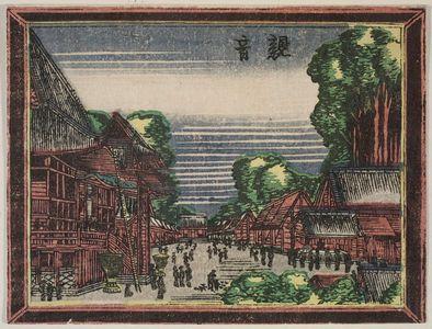 Katsushika Hokusai: Kannon, from the series The Dutch Picture Lens: Eight Views of Edo (Oranda gakyô, Edo hakkei) - Museum of Fine Arts