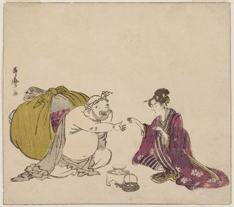 Kitagawa Utamaro: Hotei Playing Ken with a Young Woman, from an untitled series of the Seven Gods of Good Fortune (Shichifukujin) - Museum of Fine Arts