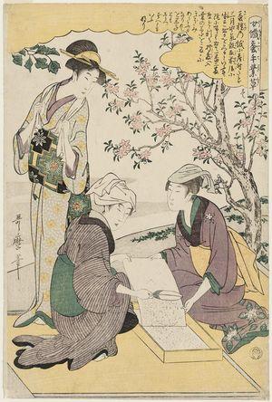 喜多川歌麿: No. 1 from the series Women Engaged in the Sericulture Industry (Joshoku kaiko tewaza-gusa) - ボストン美術館