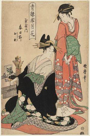 Kitagawa Utamaro: Kasugano of the Tamaya, kamuro Uraba and Hatsuse, from the series Snow, Moon, and Flowers in the Pleasure Quarters (Seirô setsugekka) - Museum of Fine Arts